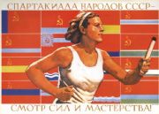 Vintage Russian poster - The spartakiad of the peoples of the USSR